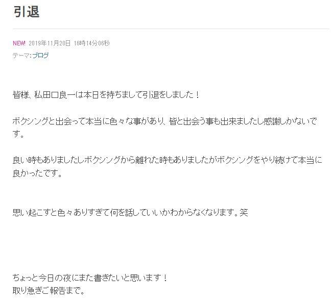 f:id:Ikegamiblog_tokyo:20191120184027j:plain