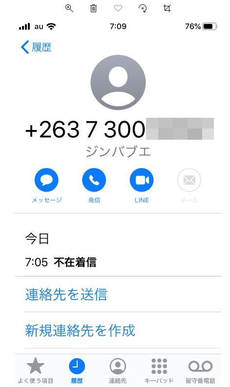 f:id:Ikegamiblog_tokyo:20191122123514j:plain