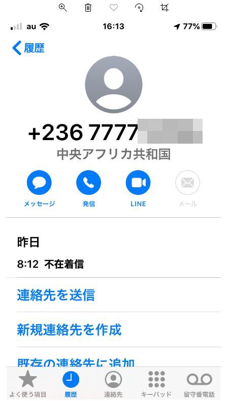 f:id:Ikegamiblog_tokyo:20191122162426j:plain