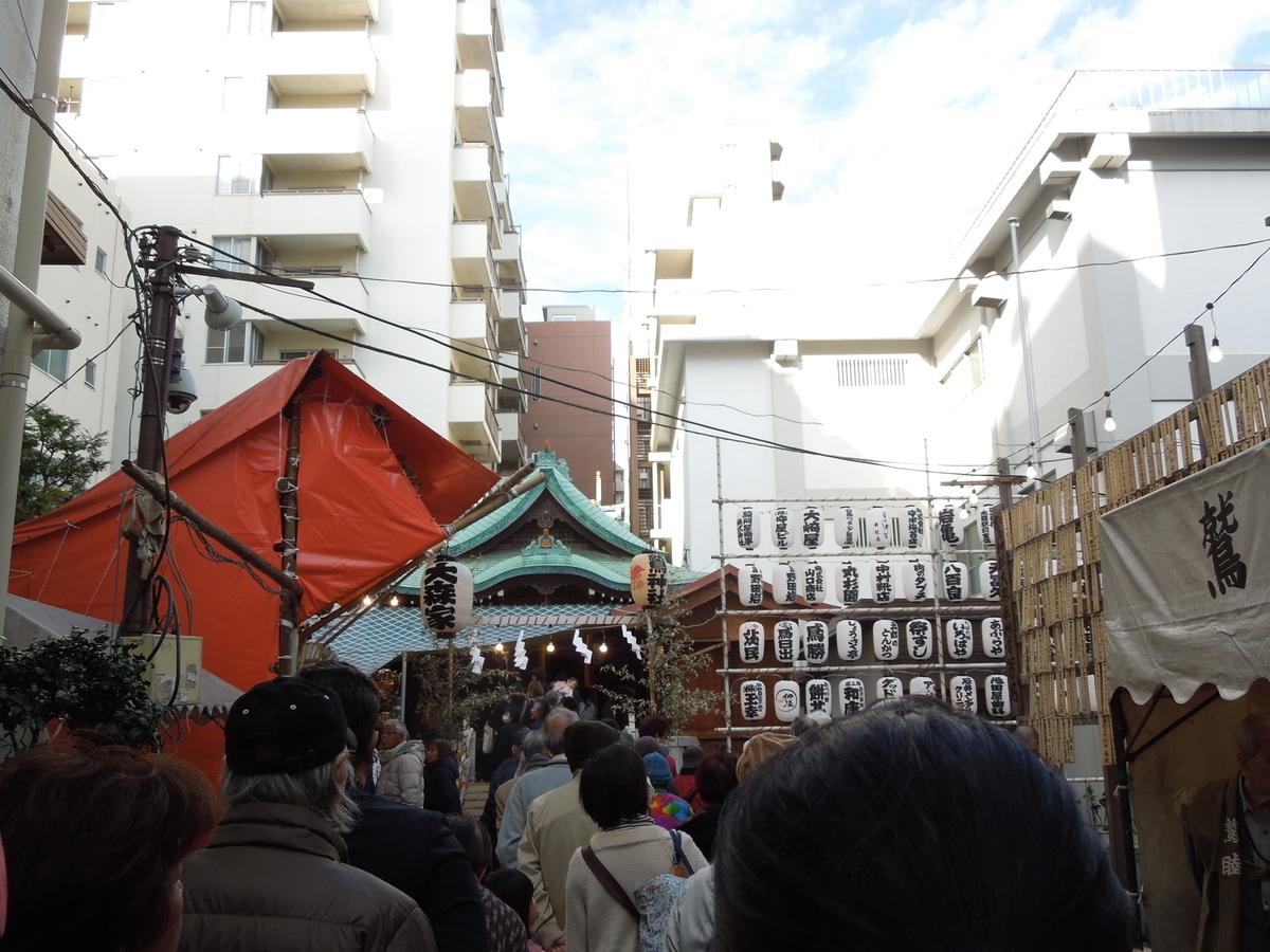 f:id:Ikegamiblog_tokyo:20191123121106j:plain