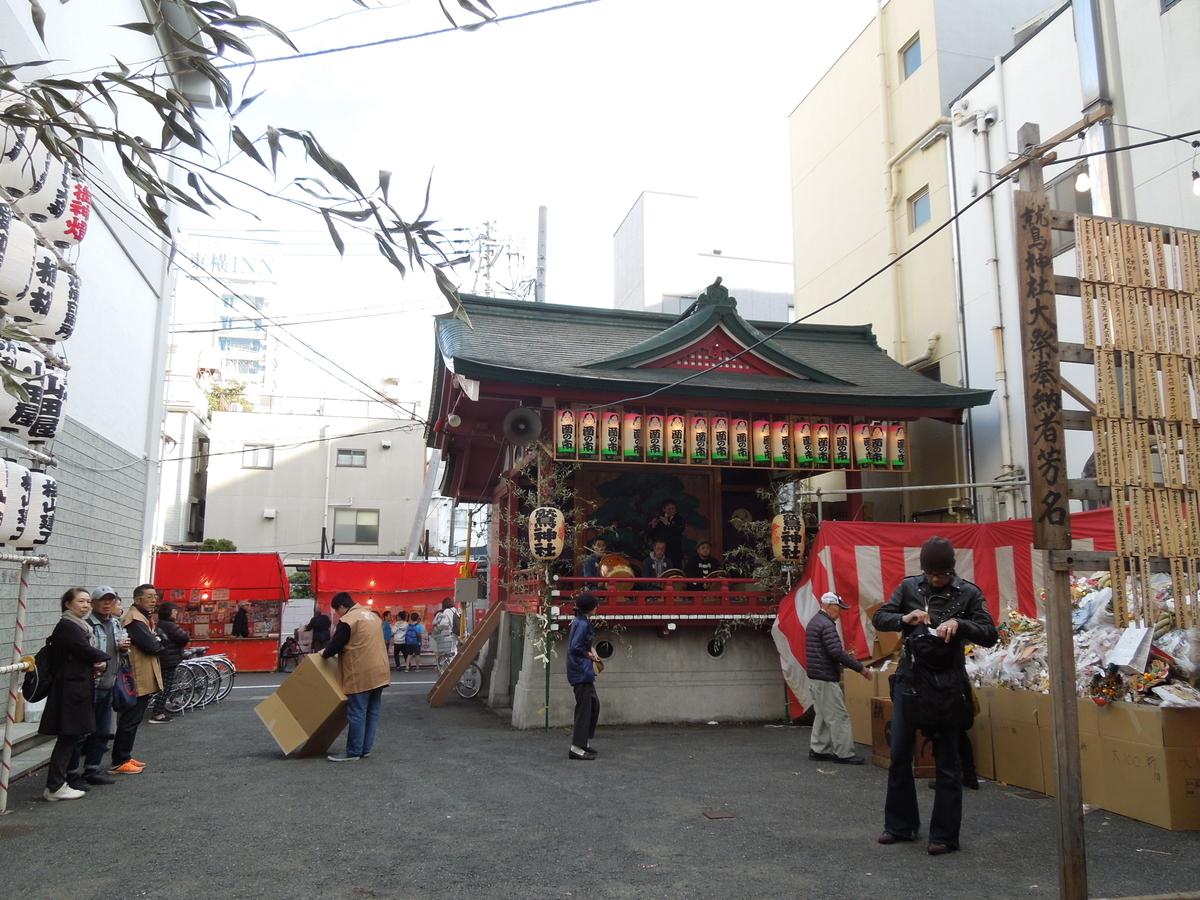 f:id:Ikegamiblog_tokyo:20191123121217j:plain