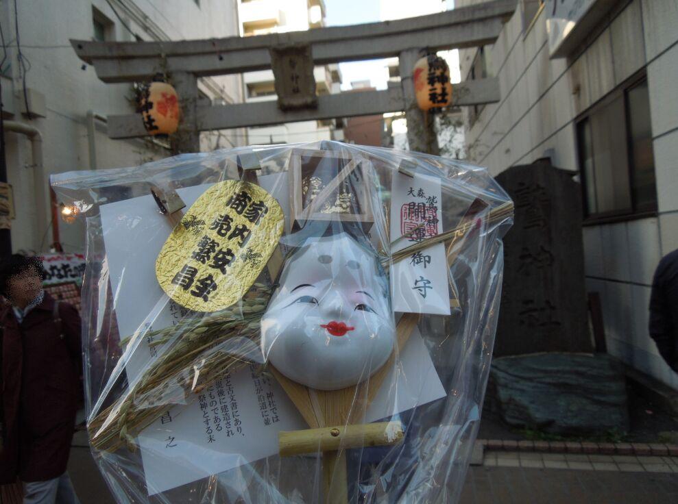 f:id:Ikegamiblog_tokyo:20191123121746j:plain