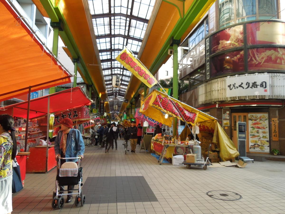 f:id:Ikegamiblog_tokyo:20191123122107j:plain