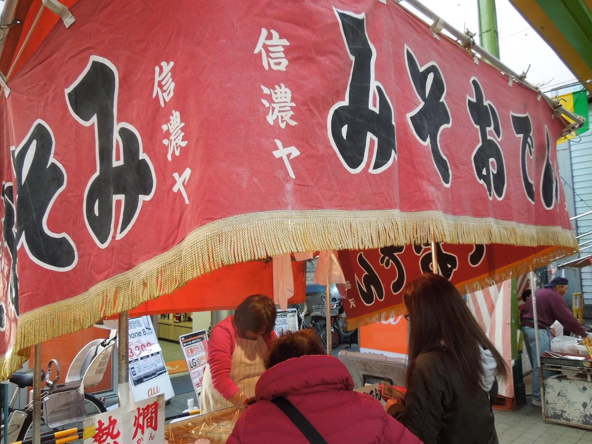 f:id:Ikegamiblog_tokyo:20191123122143j:plain