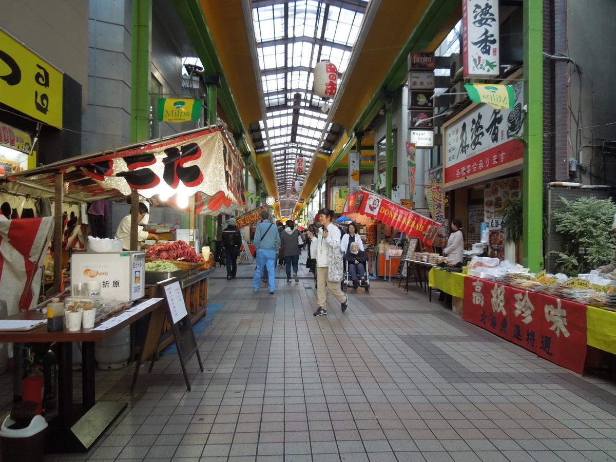 f:id:Ikegamiblog_tokyo:20191123122329j:plain
