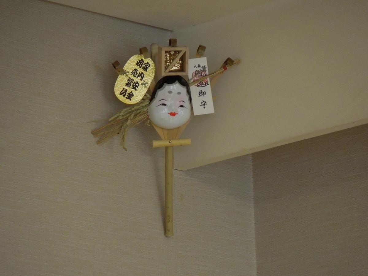 f:id:Ikegamiblog_tokyo:20191123123315j:plain