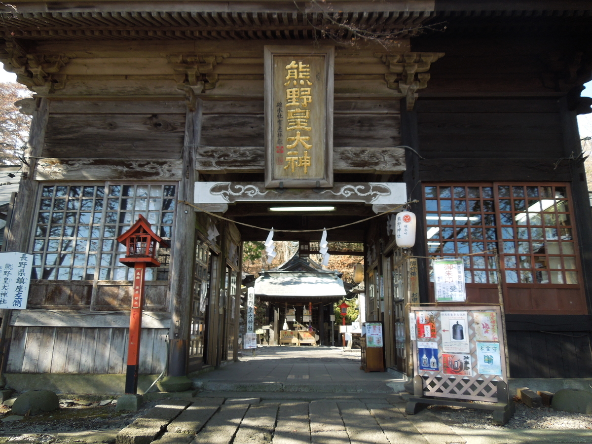 f:id:Ikegamiblog_tokyo:20191124213327j:plain