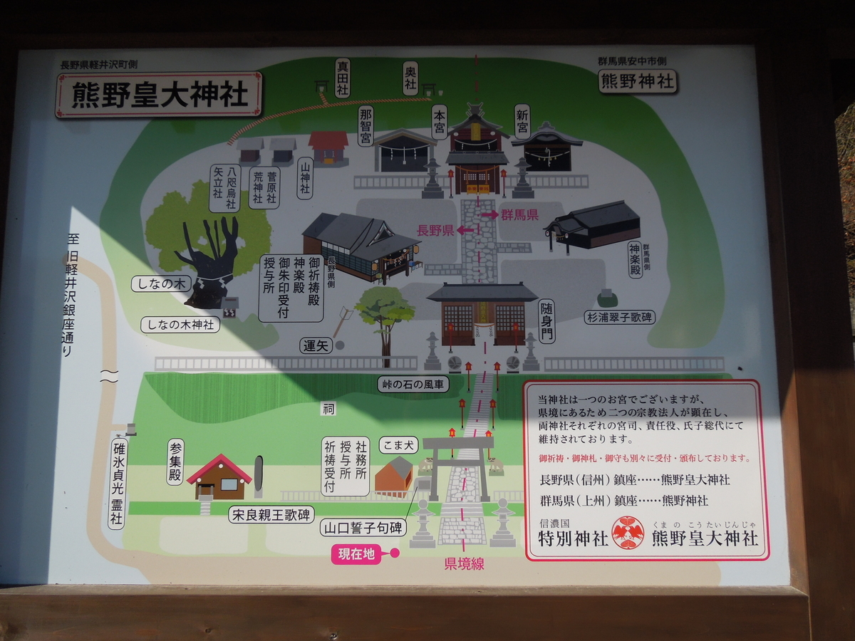 f:id:Ikegamiblog_tokyo:20191124214320j:plain