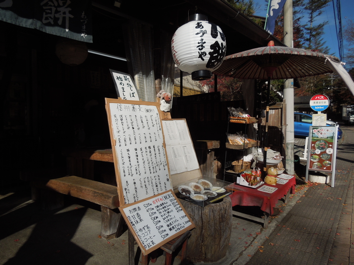 f:id:Ikegamiblog_tokyo:20191124215653j:plain