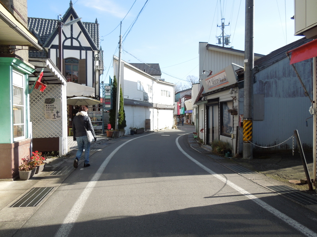 f:id:Ikegamiblog_tokyo:20191124215740j:plain