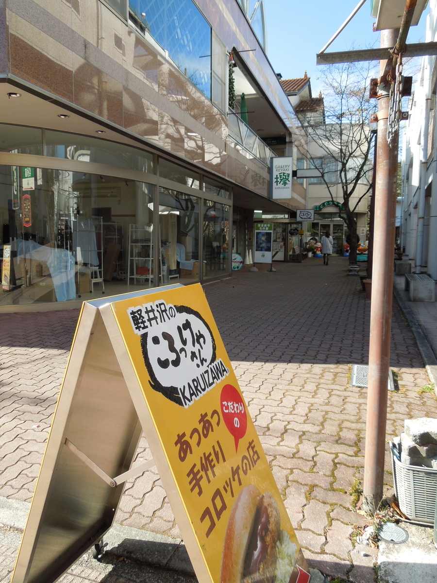 f:id:Ikegamiblog_tokyo:20191124215818j:plain