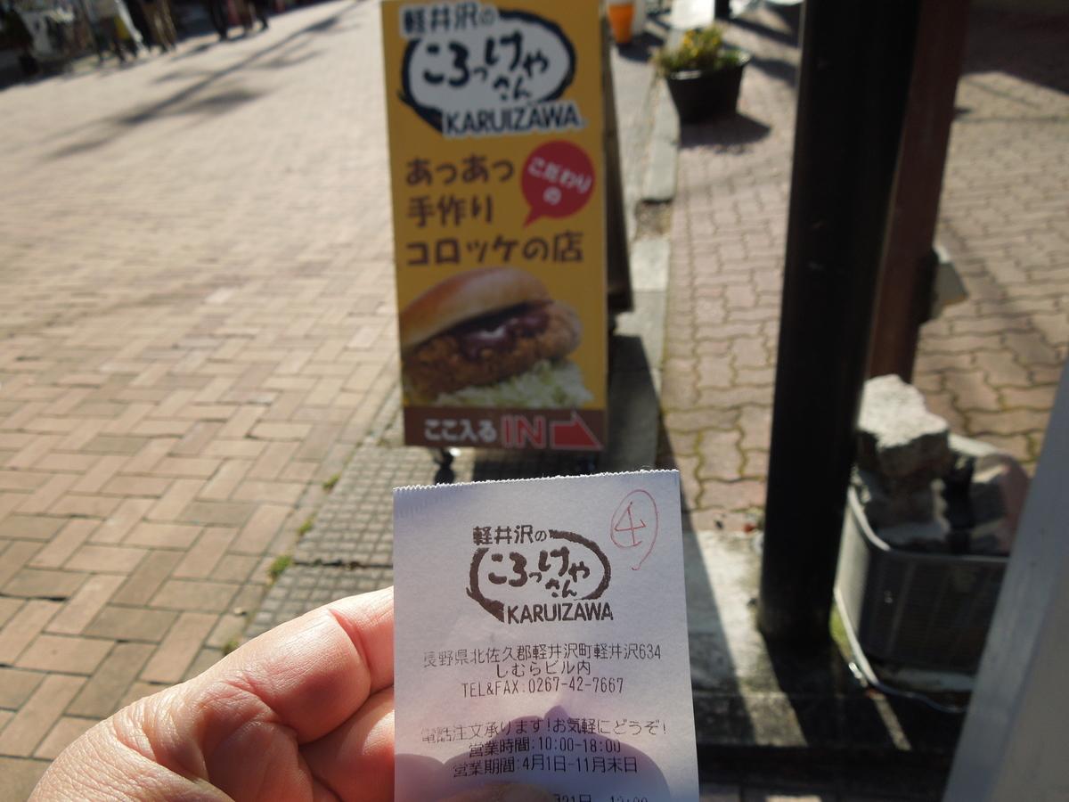 f:id:Ikegamiblog_tokyo:20191124220132j:plain