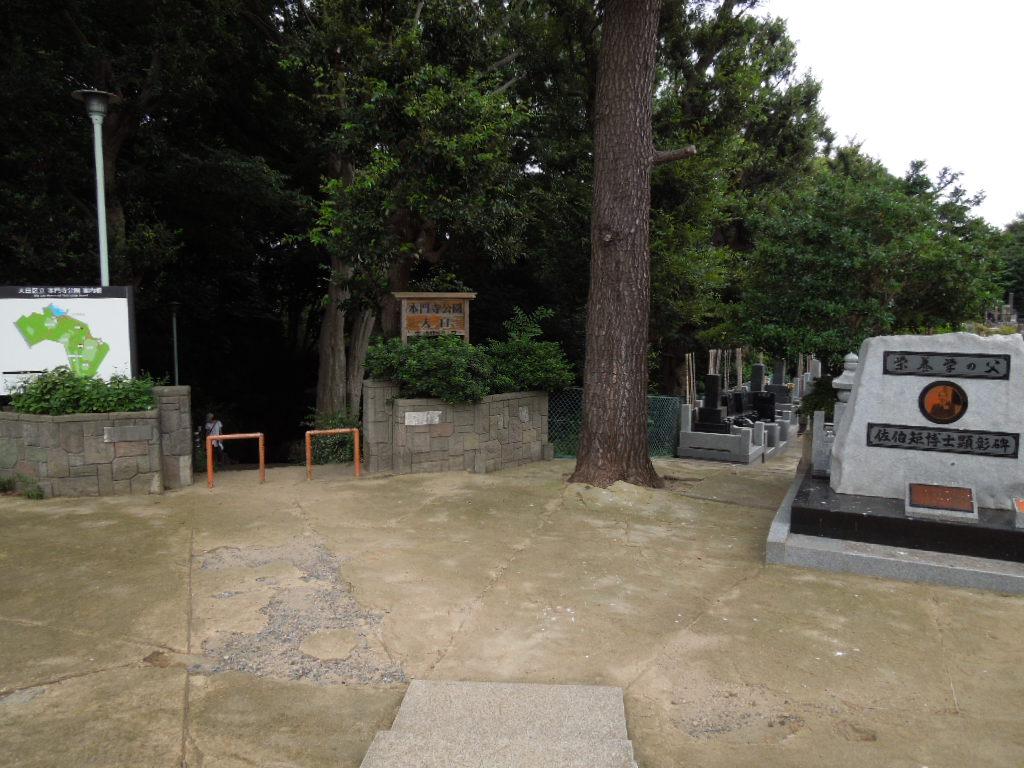 f:id:Ikegamiblog_tokyo:20191129235706j:plain