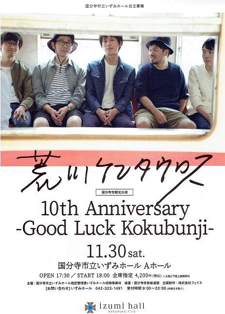 f:id:Ikegamiblog_tokyo:20191201001314j:plain
