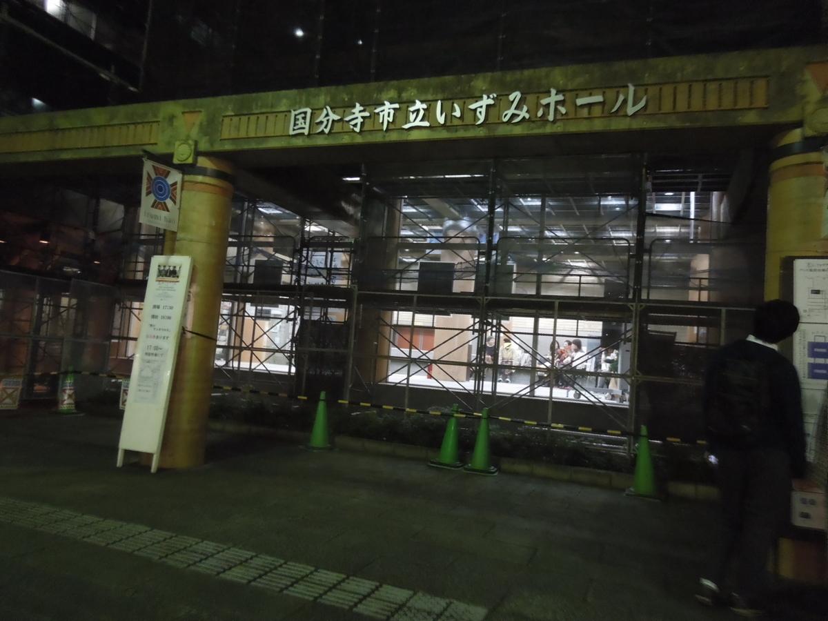 f:id:Ikegamiblog_tokyo:20191201002623j:plain
