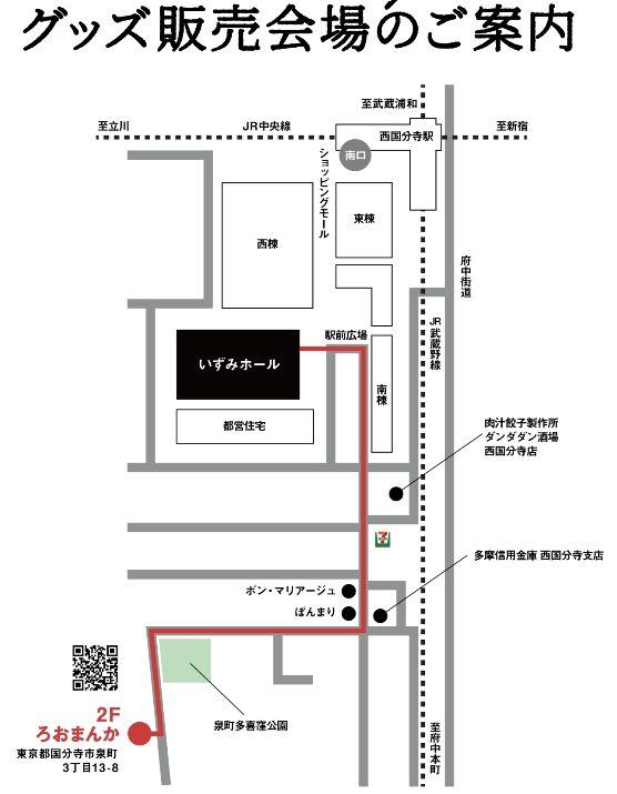 f:id:Ikegamiblog_tokyo:20191201003047j:plain