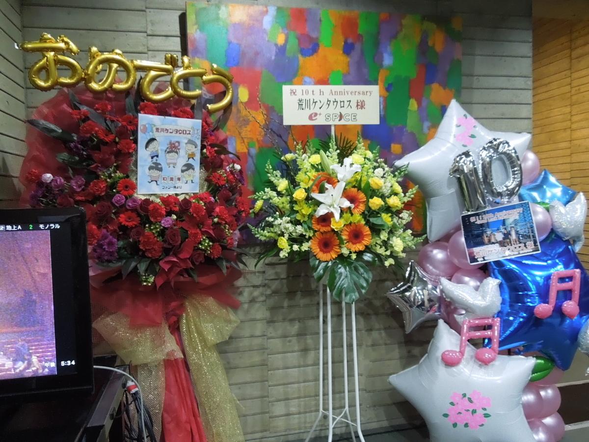 f:id:Ikegamiblog_tokyo:20191201003334j:plain