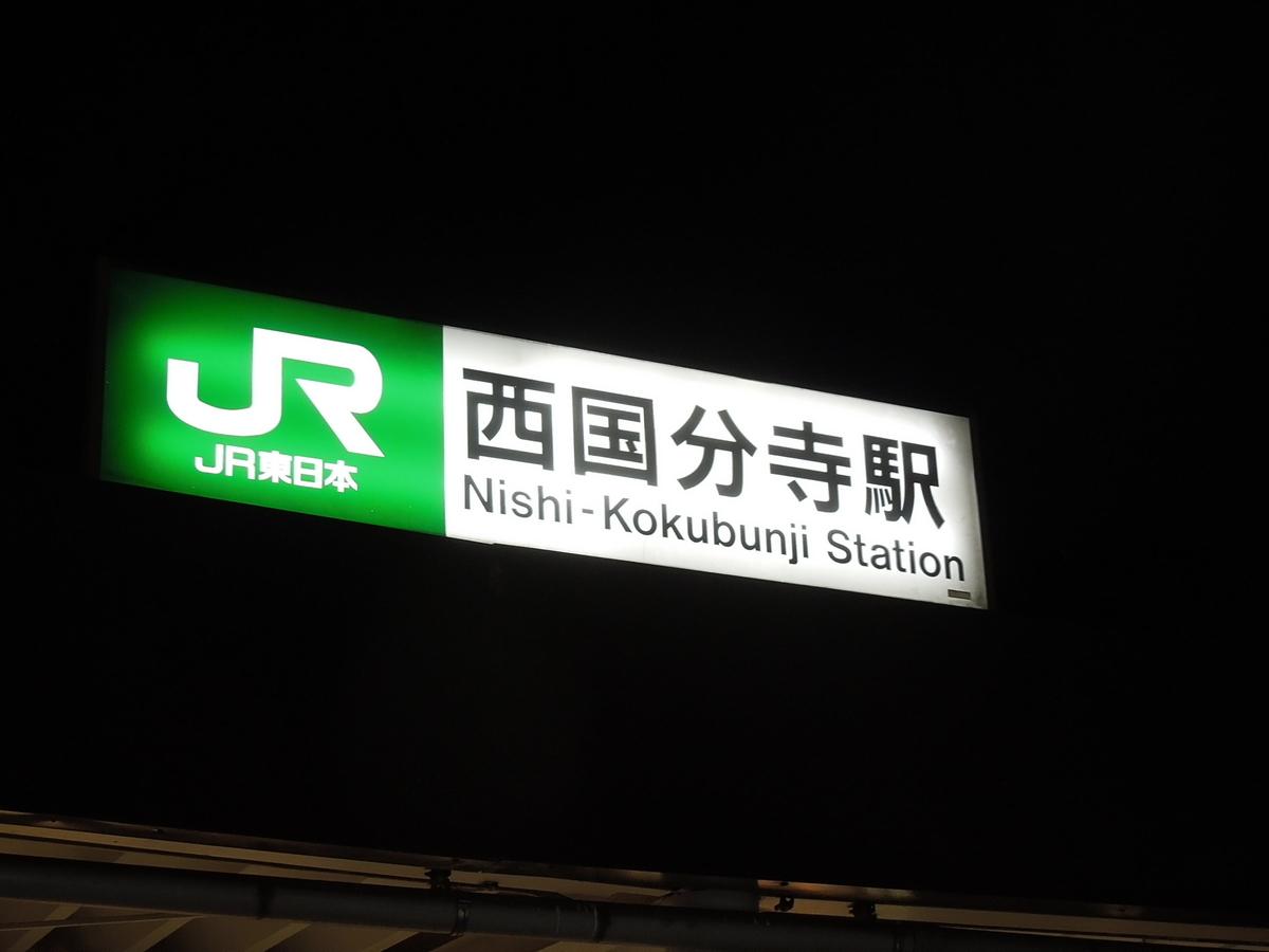 f:id:Ikegamiblog_tokyo:20191201003829j:plain