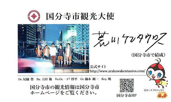f:id:Ikegamiblog_tokyo:20191201005722j:plain