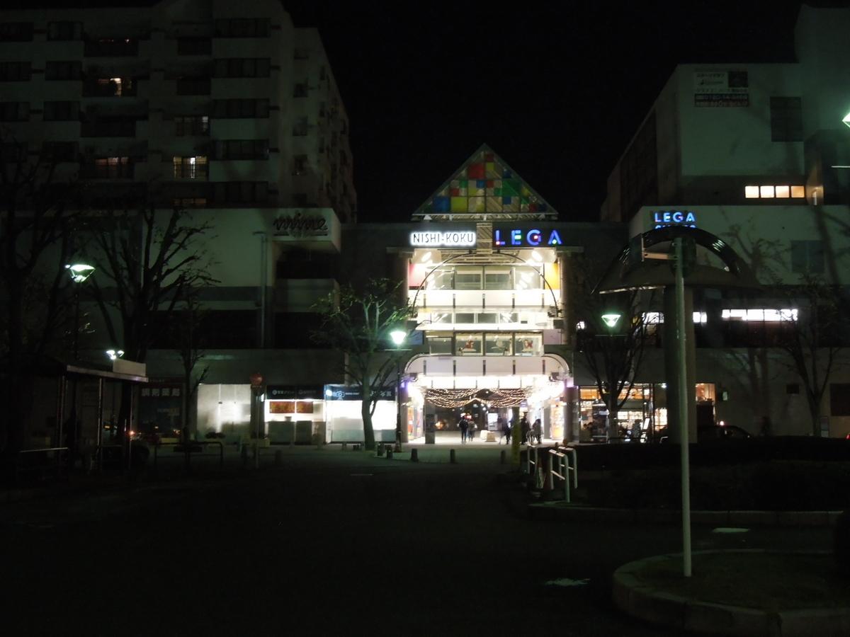 f:id:Ikegamiblog_tokyo:20191201011407j:plain