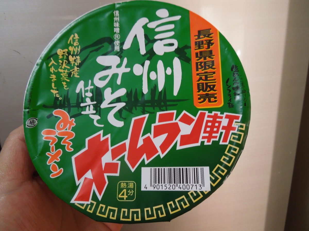 f:id:Ikegamiblog_tokyo:20191205124350j:plain