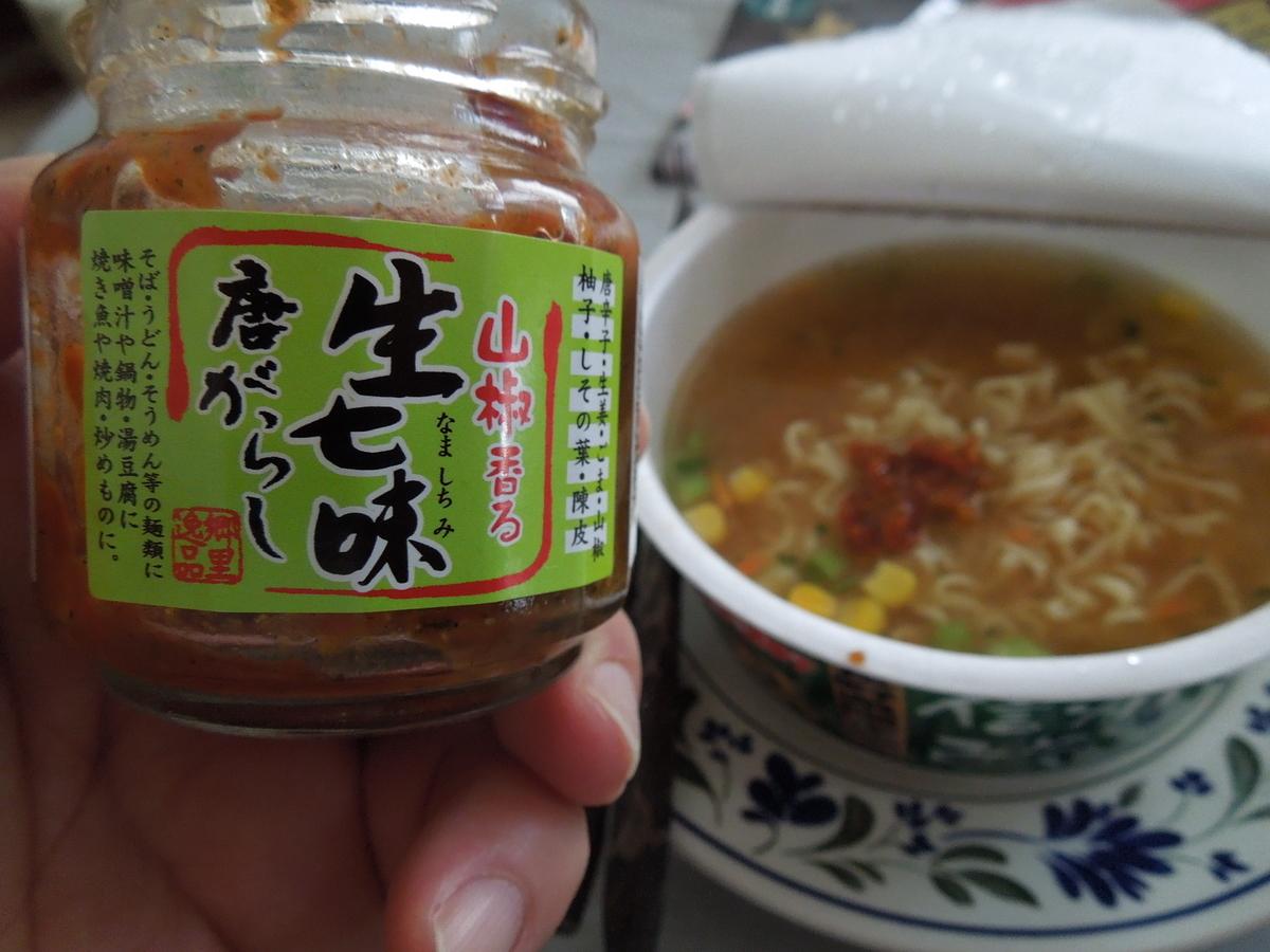 f:id:Ikegamiblog_tokyo:20191205133848j:plain