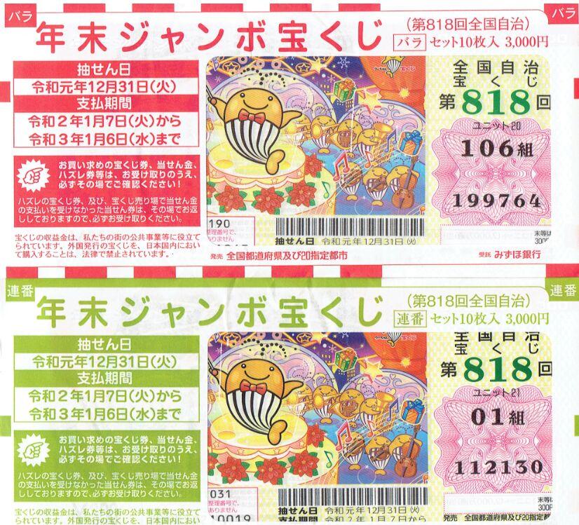 f:id:Ikegamiblog_tokyo:20191207203650j:plain