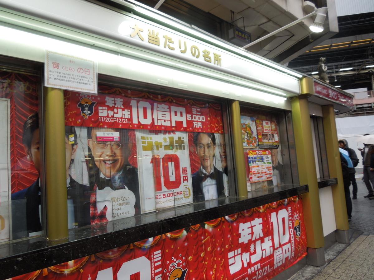 f:id:Ikegamiblog_tokyo:20191207204934j:plain