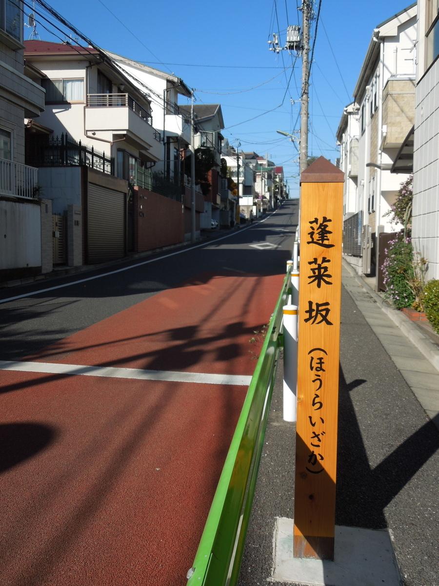 f:id:Ikegamiblog_tokyo:20191208132851j:plain
