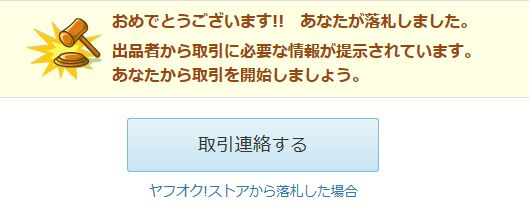 f:id:Ikegamiblog_tokyo:20191209100123j:plain