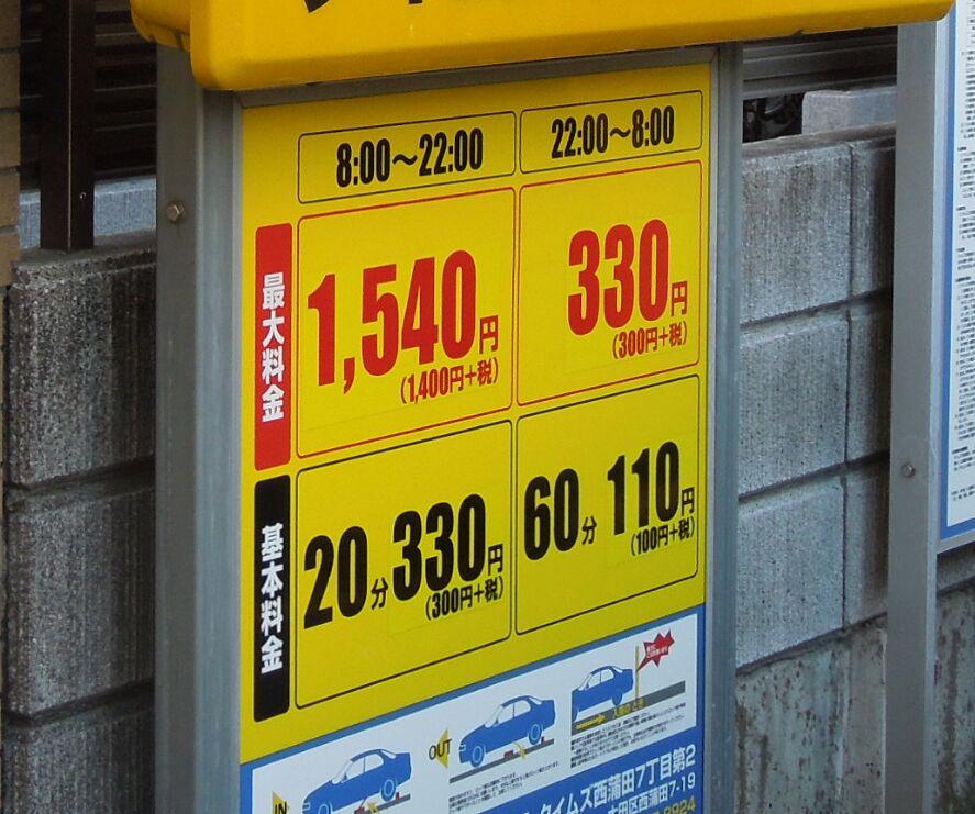f:id:Ikegamiblog_tokyo:20191210125958j:plain