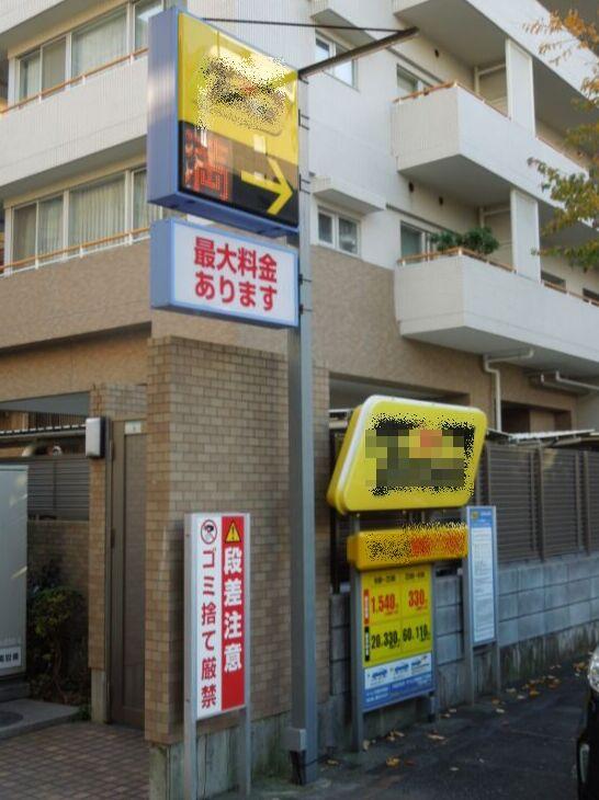 f:id:Ikegamiblog_tokyo:20191210135452j:plain
