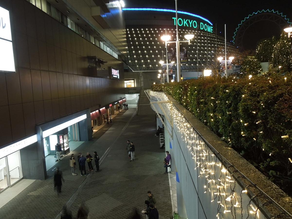 f:id:Ikegamiblog_tokyo:20191211003642j:plain