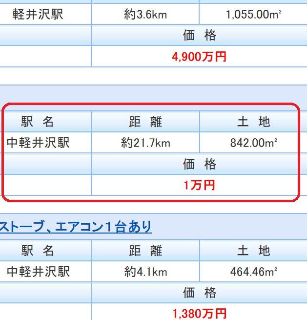 f:id:Ikegamiblog_tokyo:20191214134358j:plain