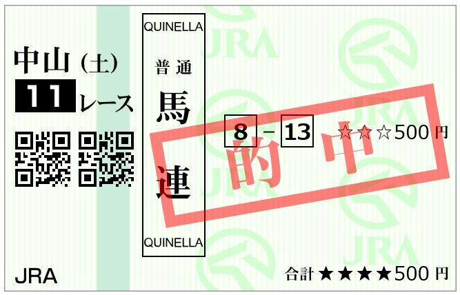 f:id:Ikegamiblog_tokyo:20191215134312j:plain
