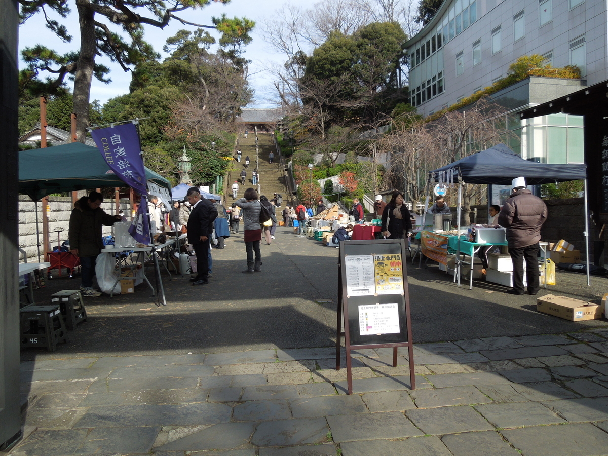 f:id:Ikegamiblog_tokyo:20191215211414j:plain