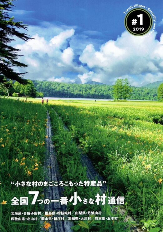 f:id:Ikegamiblog_tokyo:20191216111602j:plain