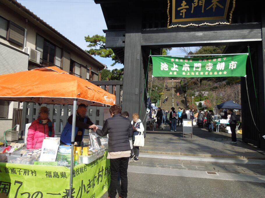 f:id:Ikegamiblog_tokyo:20191216122003j:plain
