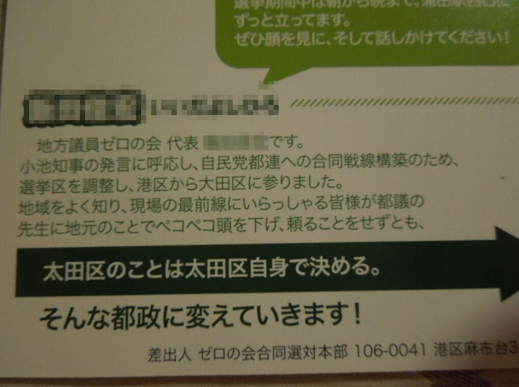 f:id:Ikegamiblog_tokyo:20191218125037j:plain