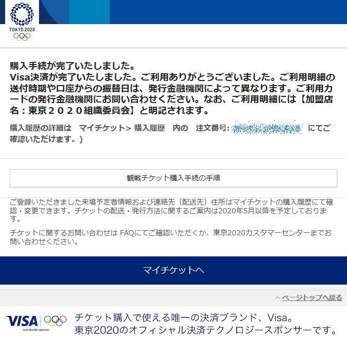 f:id:Ikegamiblog_tokyo:20191219122153j:plain