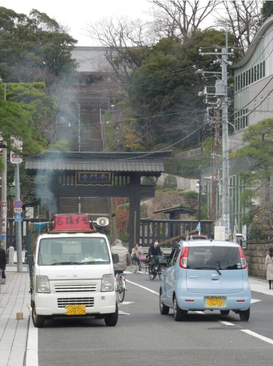 f:id:Ikegamiblog_tokyo:20191221155527j:plain
