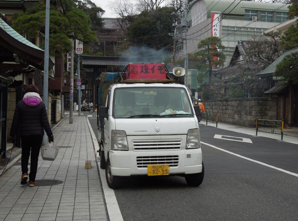 f:id:Ikegamiblog_tokyo:20191221155834j:plain
