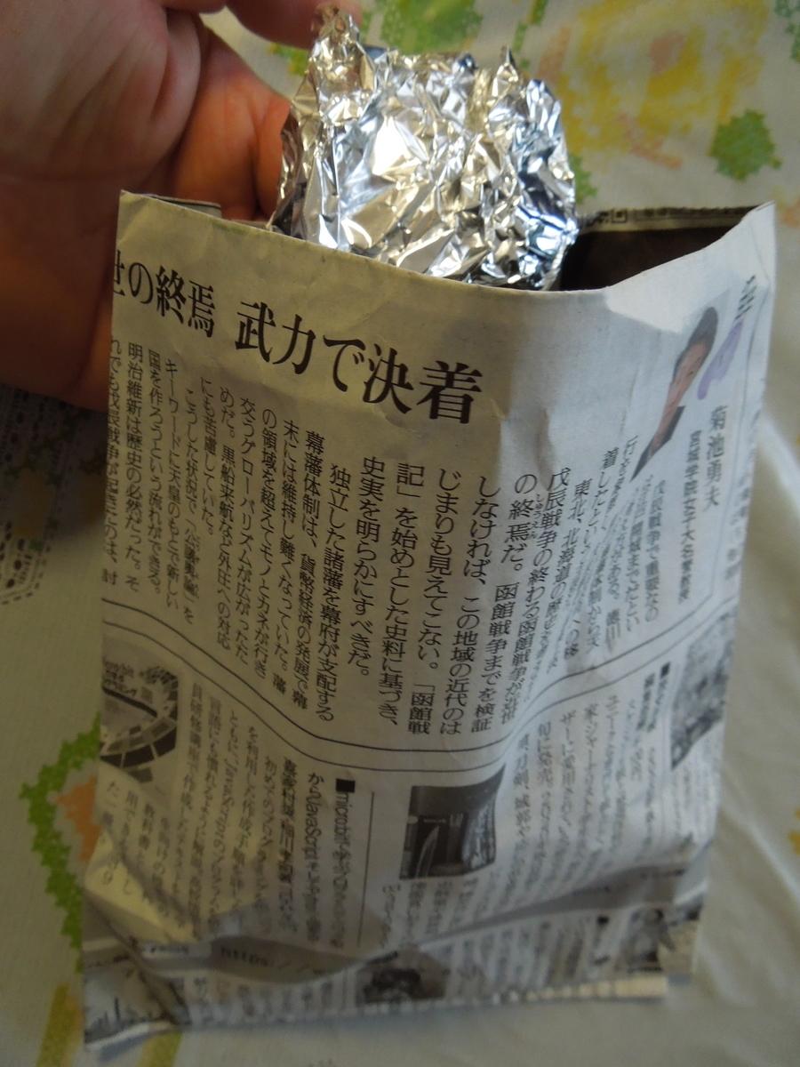 f:id:Ikegamiblog_tokyo:20191221184022j:plain
