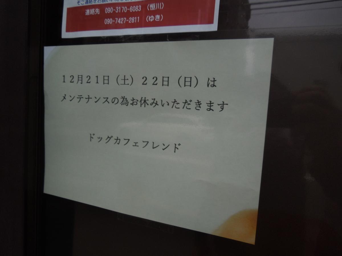 f:id:Ikegamiblog_tokyo:20191221192141j:plain