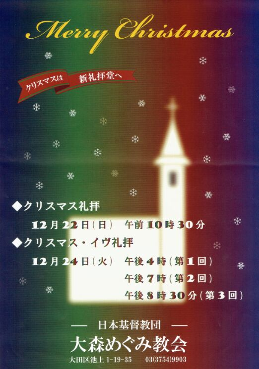 f:id:Ikegamiblog_tokyo:20191222151349j:plain