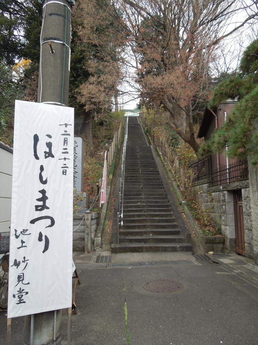 f:id:Ikegamiblog_tokyo:20191222214005j:plain