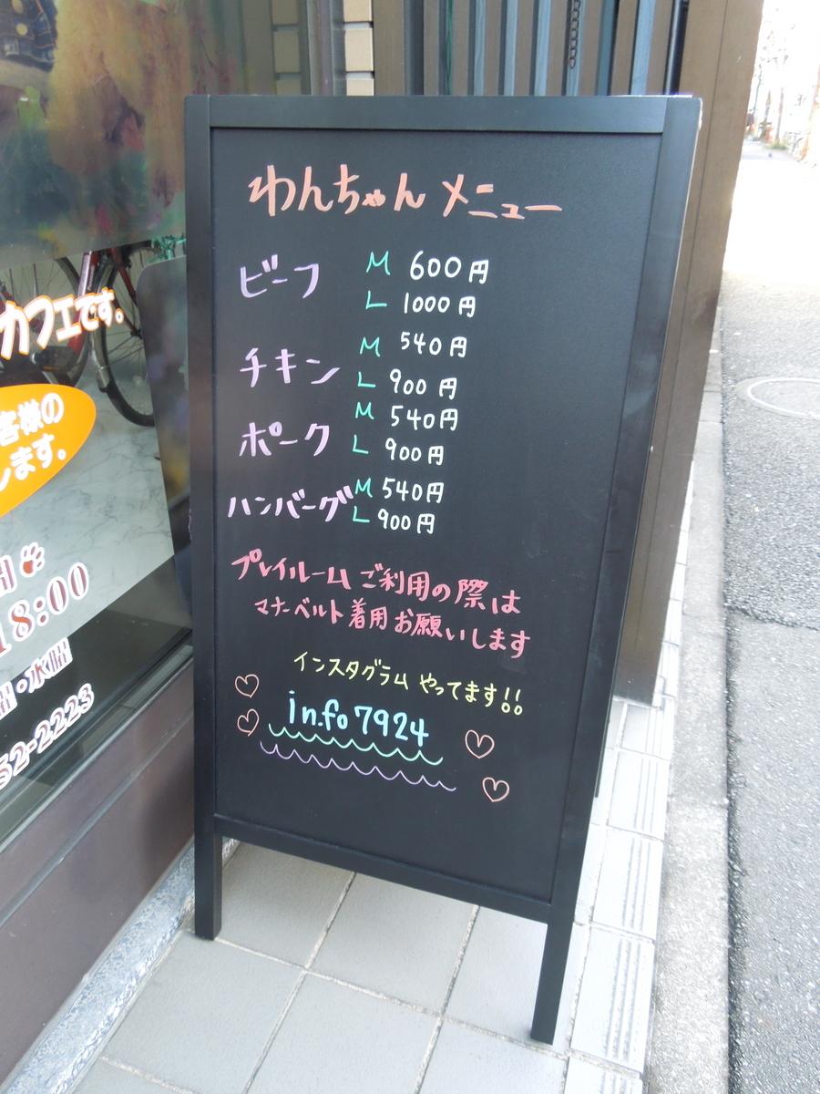 f:id:Ikegamiblog_tokyo:20191223225618j:plain