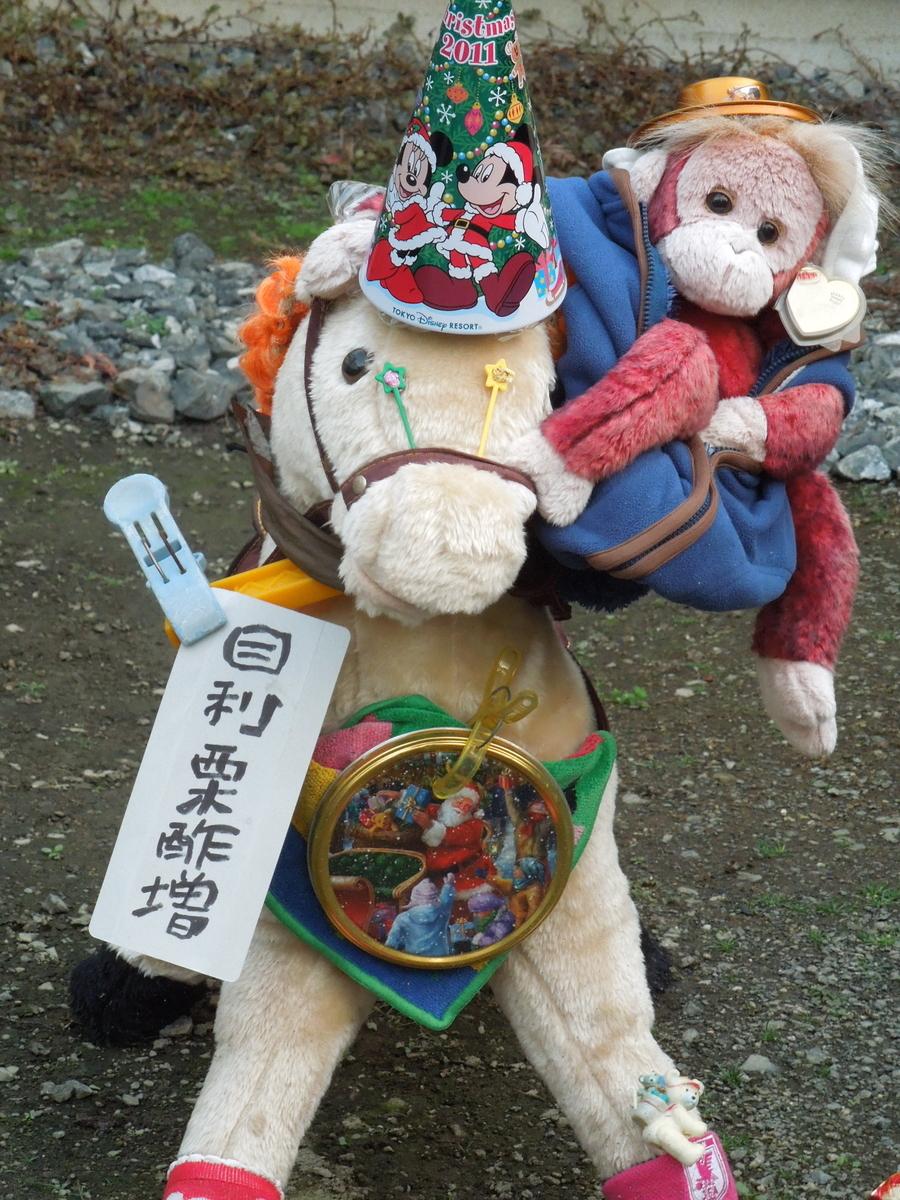 f:id:Ikegamiblog_tokyo:20191224085601j:plain