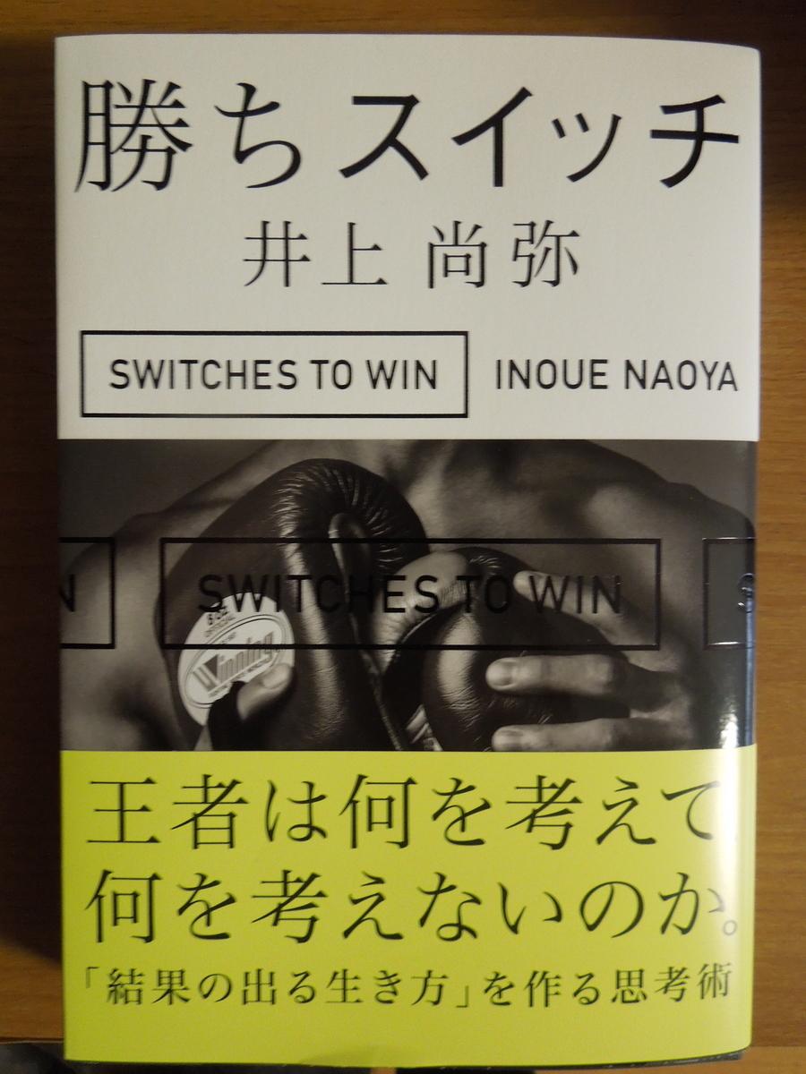 f:id:Ikegamiblog_tokyo:20191224150606j:plain