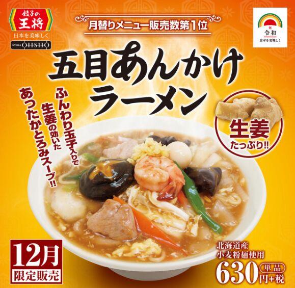 f:id:Ikegamiblog_tokyo:20191229172227j:plain